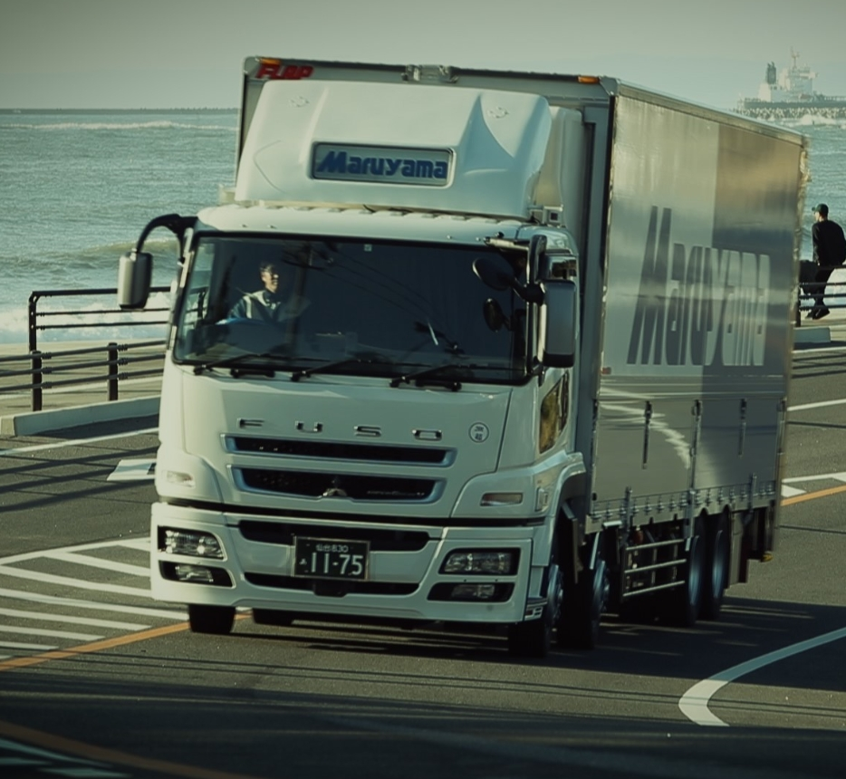 丸山運送ドライバー採用サイト 宮城 仙台物流を支える企業情報